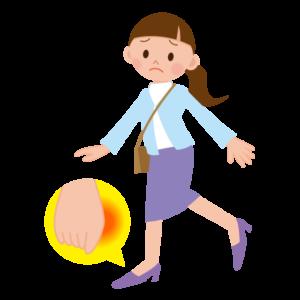 サロンドピュアボディ フットケア 東京 原宿 足の悩み 靴が合わない 外反母趾 身体の歪み-緩い靴=足に良い靴、間違った思い込みが足トラブルを悪化させる