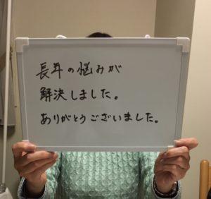 image-お客様の声   フットケアサロン 東京のサロンドピュアボディ