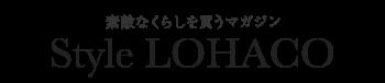 Style LOHACOのフットケアコラム監修