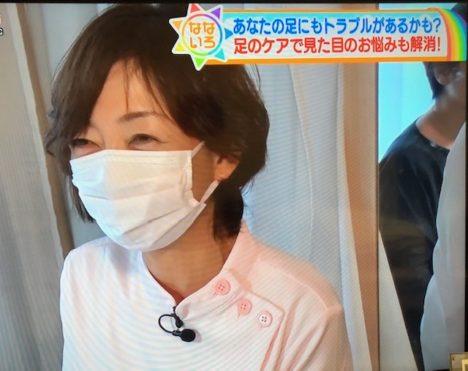 image-フットケアの達人!テレビ東京のなないろ日和 | フットケアサロン 東京のサロンドピュアボディ