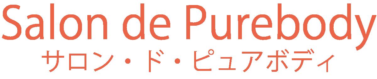 salon de PureBody